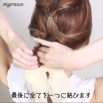 残りの毛束を1つにまとめてください。