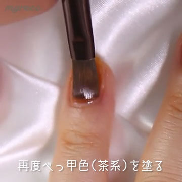 ②乾いたらその上からもう一度薄い茶色を塗ったら、