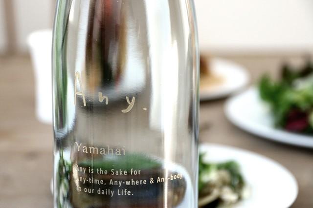 """「いつでも、どこでも、誰とでも」飲める、食中酒の""""真髄""""「Any.」とは?"""