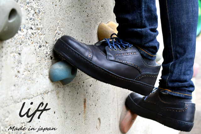東京・浅草にて2000年に創業した「マッケイ製法」を得意とする国産靴メーカーです。