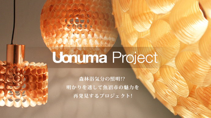 UONUMA PROJECT
