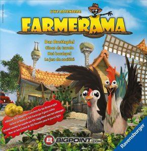 ファーマラマ