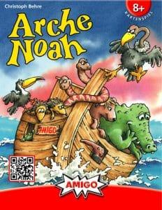ノアの方舟