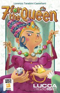 気まぐれ王女と7つの宝石