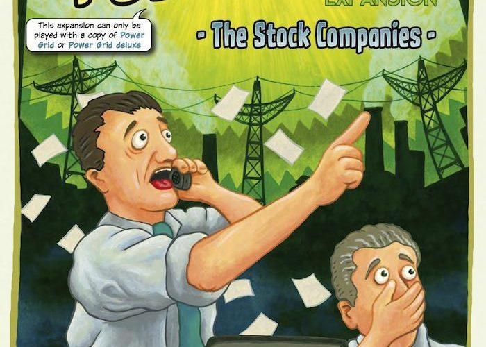 電力会社 拡張:株式上場