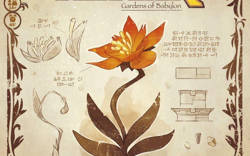 イシュタル:バビロンの庭園