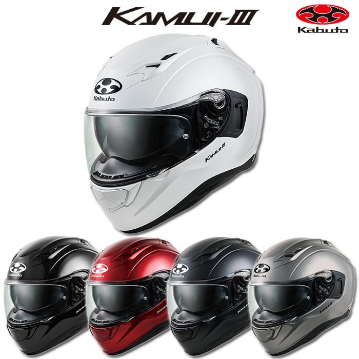 KAMUI-3