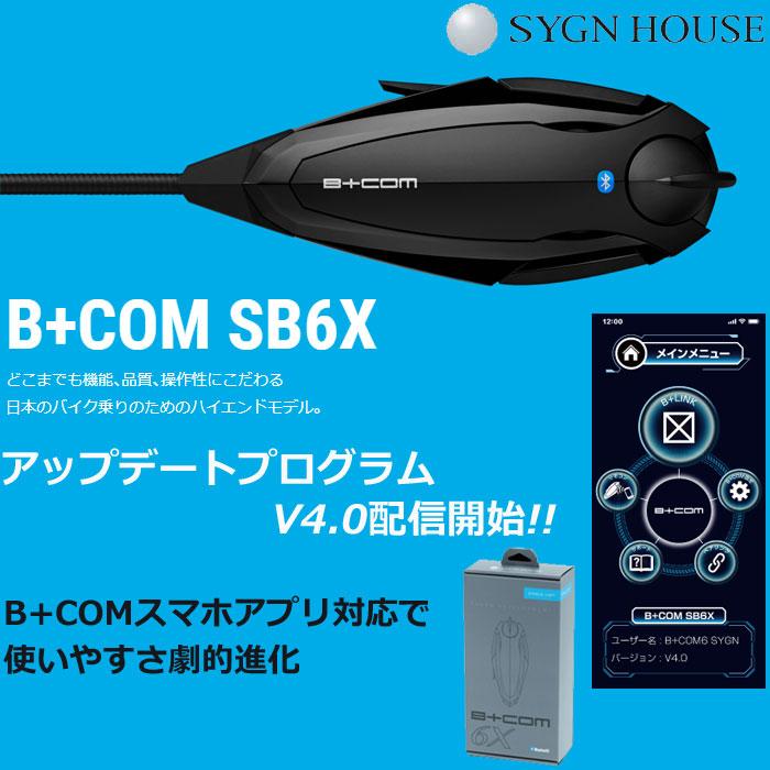 B+COM SB6X