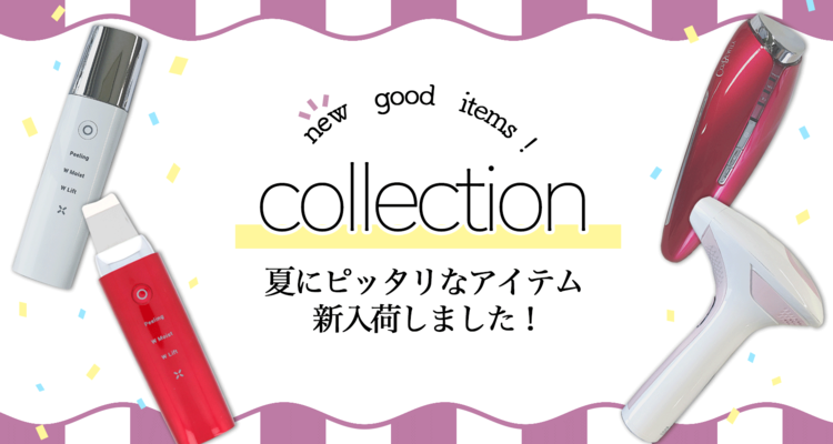 new good items collection