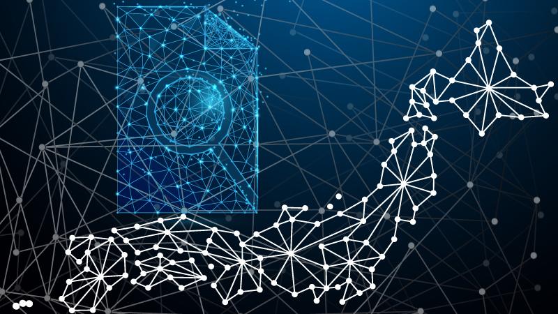 マネックスクリプトバンクが日本国内のブロックチェーン動向を網羅した業界レポート「Blockchain…