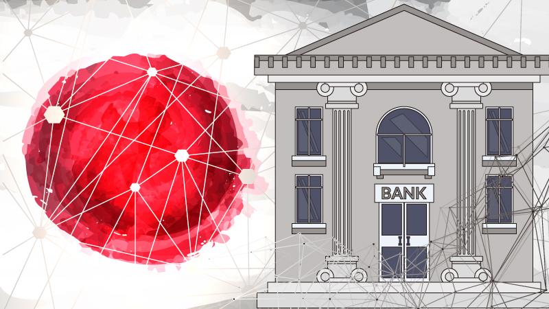 日本銀行が「中銀デジタル通貨が現金同等の機能を持つための技術的課題」と題するレポートを公開