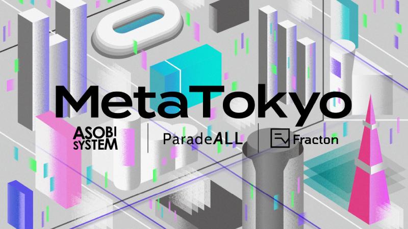 アソビシステムらメタバース上にグローバル文化都市「メタトーキョー」設立、Decentralandに土地購入