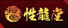 雄琴 雄琴性龍堂 公式サイト