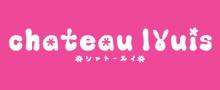 雄琴 シャトールイ 公式サイト