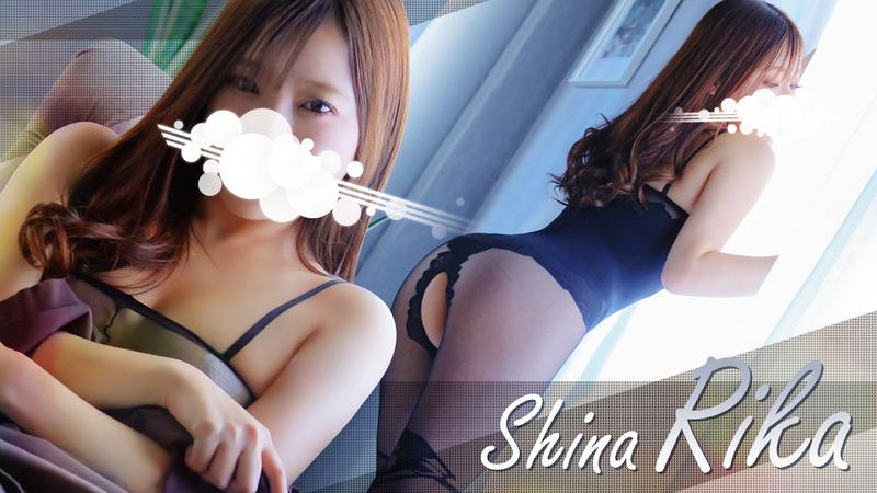 プルプルプレミアム 椎名 りかのムービー「椎名 りか 動画」