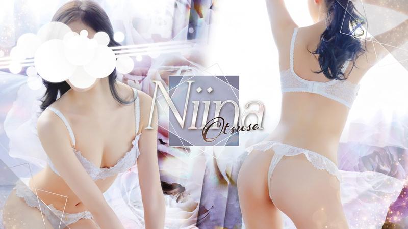 プルプルプレミアム 乙瀬 にいなのムービー「乙瀬にいな 動画」
