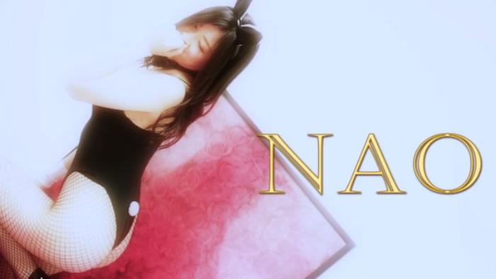 雄琴ドMなバニーちゃん ナオのムービー「ナオ 動画」