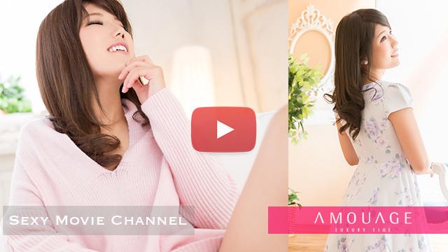 AMOUAGE(アムアージュ) 春野 かをりのムービー「春野かをり 動画」