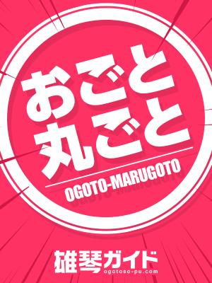 編集部ニュース「セクシーな唇選手権!!」