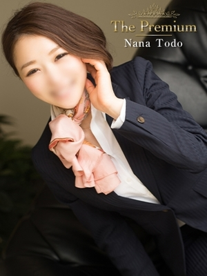 編集部ニュース「ダブルファンタジー♪ 」