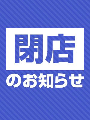 編集部ニュース「閉店とウォーミングアップのお知らせ」