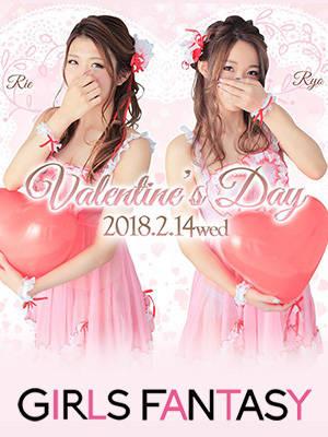 編集部ニュース「ガルファン♪バレンタインDAY(^^♪」