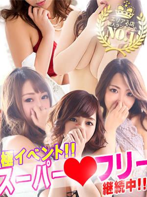 編集部ニュース「新人さんのわんさか(^^♪続SUPERFREE」