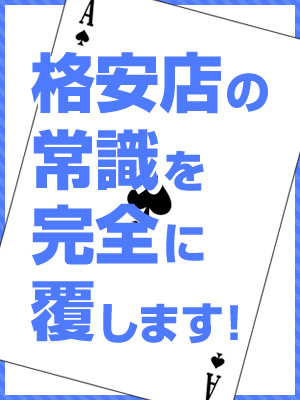編集部ニュース「新!ACEの日♪1日 11日 21日 3日間がお得です♪」