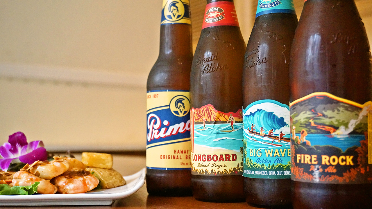 ハワイアンビールとお酒たち