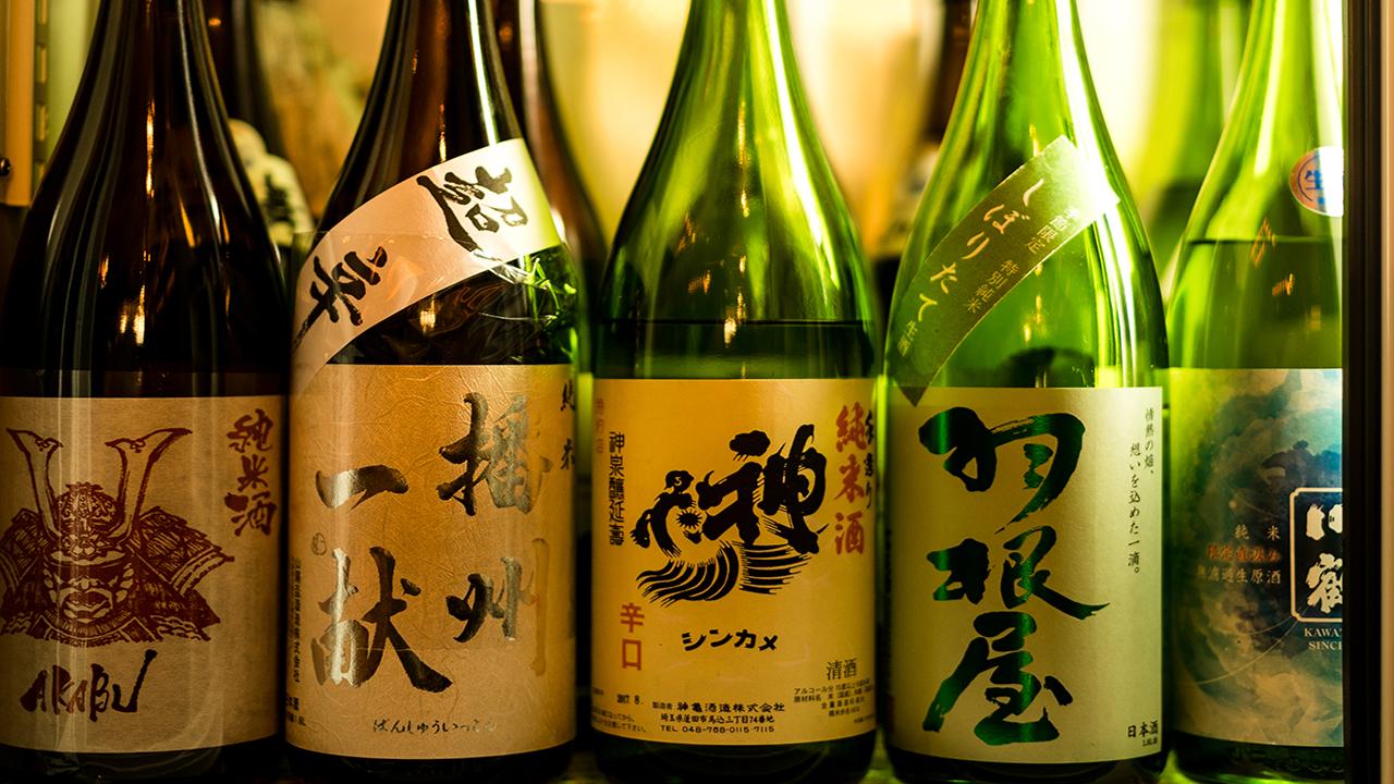 日本酒=280円