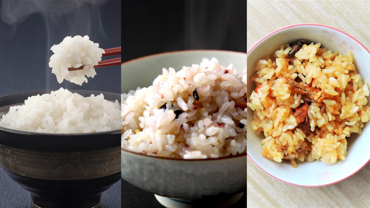 3種類から選べるご飯