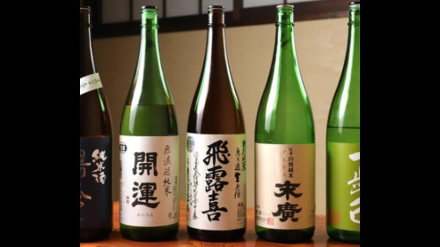 季節毎に仕入れる日本酒