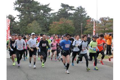 第12回大泉緑地ふれあいマラソン