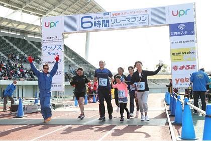 西京銀行Presents 第6回yab6時間リレーマラソン