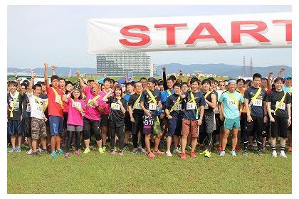 ネッツ徳島PRESENTS第1回エフエム徳島42.195kmリレーマラソンin徳島中央公園