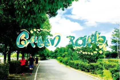 GREEN PARKマラソン in 彩湖 -ハーフ(21.0975km) / 10km / 5km / 20kmリレー-【6/22開催】