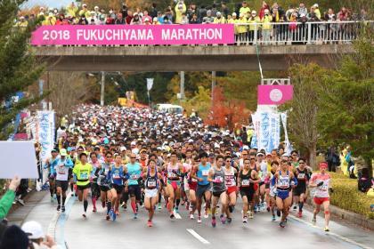 第29回福知山マラソン【オータムエントリー】