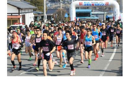 TAKASAKI CITY 第29回 はるな梅マラソン