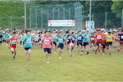 【開催中止】第25回平川市たけのこマラソン