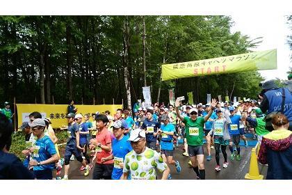 第13回嬬恋高原キャベツマラソン