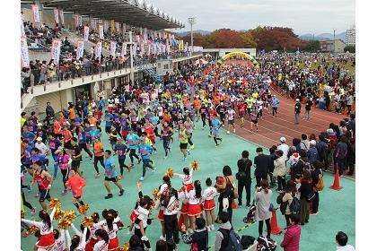 【開催中止】第43回足利尊氏公マラソン大会