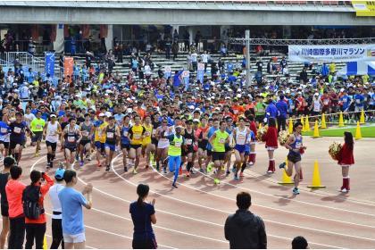 2020川崎国際多摩川オンラインマラソン