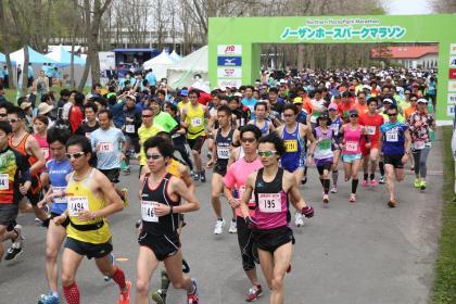 ノーザンホースパークマラソン2021 ONLINE
