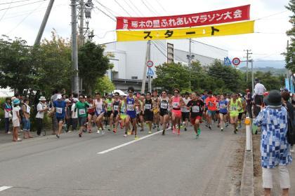 第31回啄木の里ふれあいマラソン大会2021
