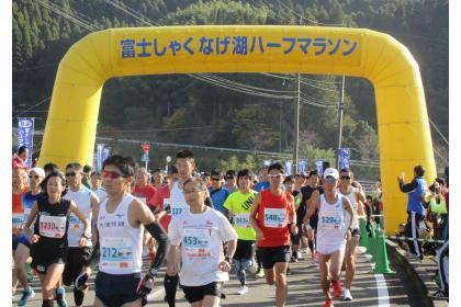 【開催中止】富士しゃくなげ湖ハーフマラソン2021