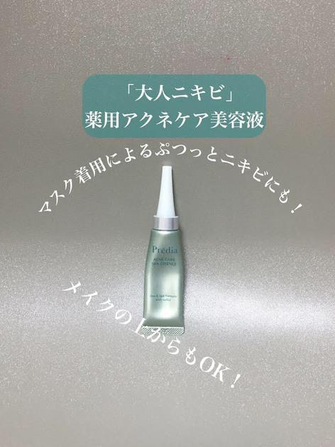 薬用ニキビケアの美容液アクネケア スパ エッセンス【医薬部外品】を紹介します。 私のいざ!という時のお助けエッセンスです。 ニキビができそうな部分や、繰り返しやすい部分に塗ることで、すばやく集中ケアできます! また毛穴のつまりにくい、なめらかな肌にととのえてくれます! メイクの上からも使えるので、24時間ケアできますよ!