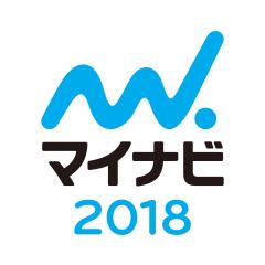 日本経済新聞特集 |就職企業人気ランキング 就活支援 - マイナビ2018
