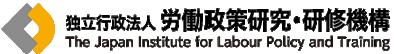 1.労働時間・休憩・休日・休暇 労働政策研究・研修機構(JILPT)