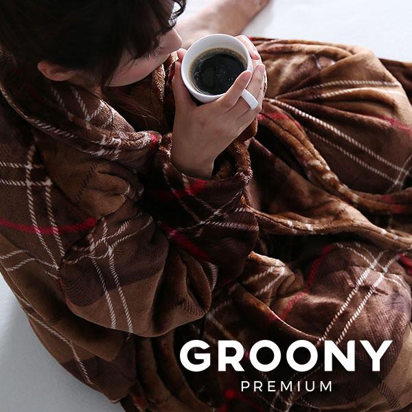 【楽天市場】着る毛布 グルーニー プレミアム 限定カラー 静電気を防ぐ マイクロファイバー毛布 着るブランケット 毛布 あったかグッズ レディース メンズ フリース ガウン groony premium パジャマ ルームウェア:LOWYA(ロウヤ)