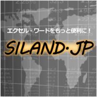 Wordで作成「マニュアル用」無料テンプレート | SILAND.JP